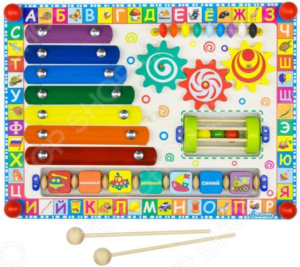 Бизиборд Alatoys «Веселая радуга» радуга colorfly hifi с10 музыкальный плеер