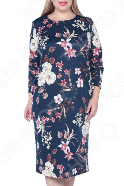 Платье Kidonly «Неотразимая дама»