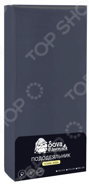 Zakazat.ru: Пододеяльник Сова и Жаворонок гладкокрашеный. Цвет: темно-синий