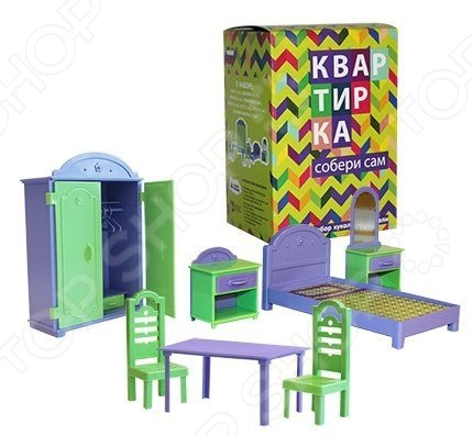 Набор мебели игрушечный Пластмастер «Квартирка» пластмастер игрушечный набор монтажник