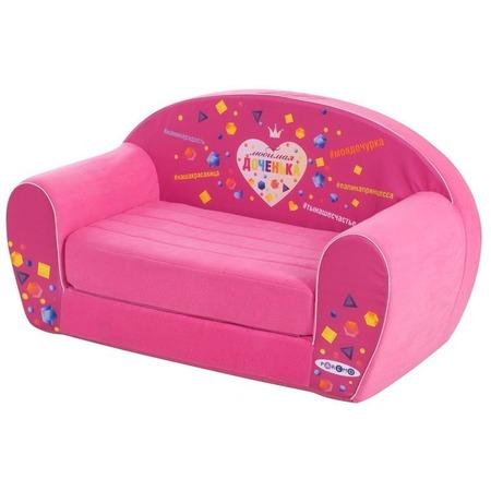 Купить Диван детский игровой PAREMO «Любимая Доченька»