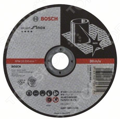 цена на Диск отрезной по металлу Bosch 2608603405