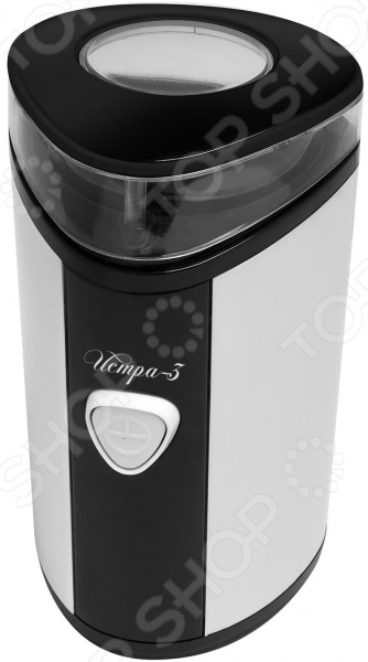Кофемолка Великие реки «Истра-3»