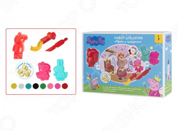 Набор теста для лепки Peppa Pig «Прием у Принцессы» всё для лепки свинка пеппа peppa pig набор для лепки прием у принцессы