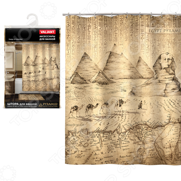 Штора для ванной Valiant Egypt Pyramid