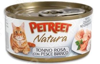 Корм консервированный для кошек Petreet Natura Tonno Rosa con Pesce Bianco
