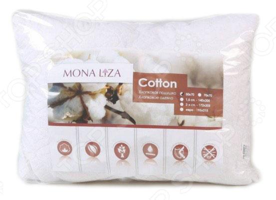 Одеяло Mona Liza «Хлопковое волокно»