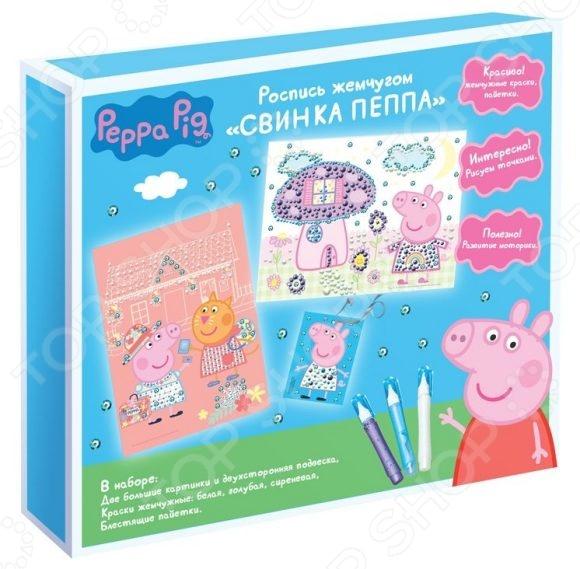 Роспись жемчугом Росмэн «Свинка Пеппа» набор для лепки росмэн свинка пеппа 30410