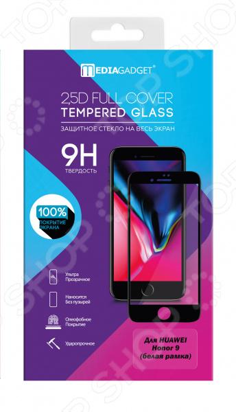 Стекло защитное 2.5D Media Gadget для Huawei Honor 9 аксессуар защитное стекло для huawei honor 8 lite media gadget 2 5d full cover glass black frame mgfchh8lbk