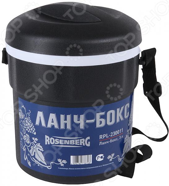 Ланч-бокс Rosenberg RPL-230011 бокс рский мешок не наполненный