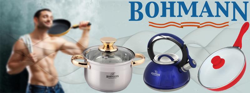 Набор контейнеров для продуктов Bohmann BH-58 2