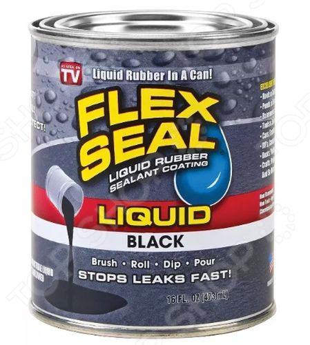 Жидкая резина Beringo Flex Seal Liquid