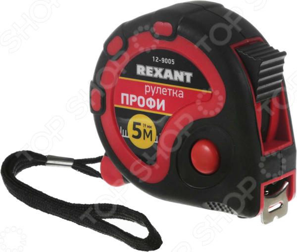 Рулетка Rexant «Профи» рулетка rexant профи 5м 12 9005