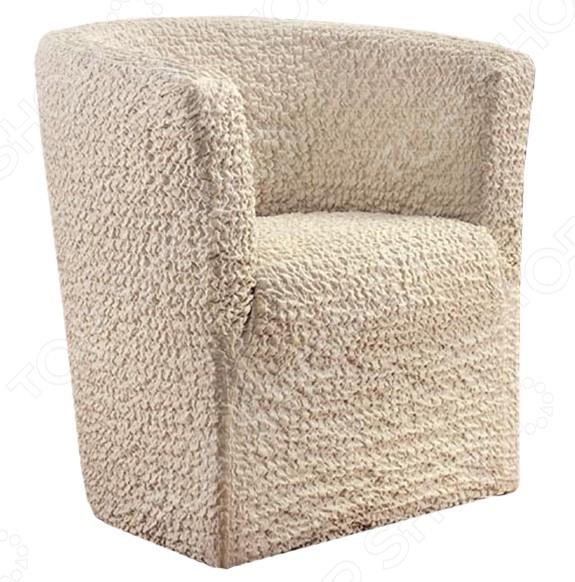 Кардинальное изменение интерьера Натяжной чехол на кресло ракушку Модерн. Шампань инновационный чехол, который даст вторую жизнь старой мебели, поможет ей засиять новыми цветами и кардинально преобразит интерьер. Чехол превосходно натягивается и садится на мебель за счет эластичных нитей, а также легкой ткани, которая придает визуальный объем. Поэтому надеть его на кресло не составит особого труда. Преимущественно садится на кресла стандартной формы и габаритов. Преимущества  Сделан из мягкой ткани, приятной на ощупь.  Прострочен эластичными нитями по горизонтали.  Обладает повышенной износостойкости.  Ткань не деформируется и не выцветает после стирки.  Материал не просвечивает.  Высокая степень растяжимости и усадки.  Его можно не гладить.  Защита мебели Сохранение чистоты и гигиеничности это немаловажная часть работы, с которой чехол с легкость справляется. Он используется не только трансформации интерьера, но и для защиты от пыли, пятен, а хозяев от необходимости регулярной чистки. А ведь оригинальную ткань от мебели не так то просто выстирать. Поэтому чехол будет не только красивым дополнением, но и необходимой мерой предосторожности. Отстирать чехол можно в стиральной машинке при температуре 40 С без отжима. Пятна выводятся без проблем, без дорогостоящей химчистки. Также важно отметить, что такую ткань не обязательно гладить.  Одежда для вашей мебели Способов обновить старую мебель не так много. Чаще всего приходится ее выбрасывать, отвозить на дачу или мириться с потертостями и поблекшими цветами. Особенно обидно избавляться от мебели, когда она сделана добротно, но обивка подвела. Эту проблему решают съемные чехлы для мебели, быстро набирающие популярность в России. Незаменимы чехлы для мебели в домах с маленькими детьми и домашними животными, в гостиных, где устраиваются застолья и посиделки, в интерьерах офисов. В съемных квартирах они помогут сохранить чистоту и гигиеничность. Но все-таки главное их предназначение это эстетическое обновление интерьера. Уз