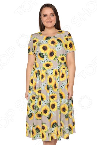 Платье Wisell «Солнечный край». Цвет: серый