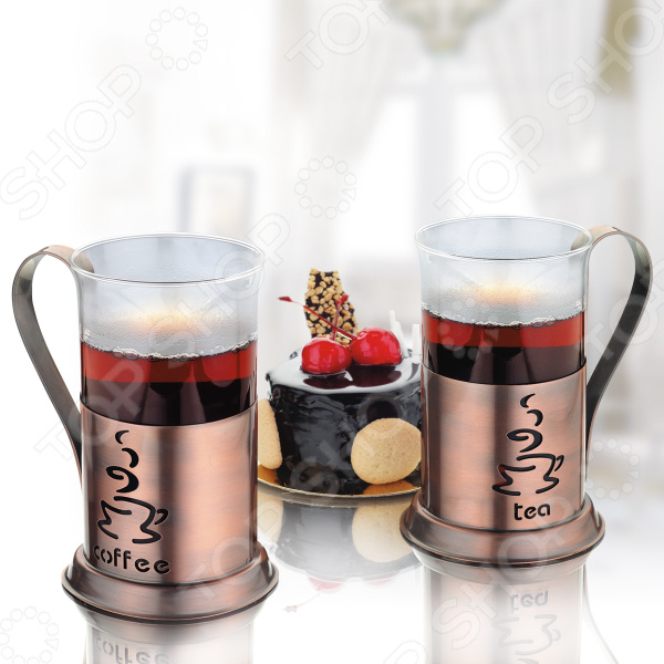 цена Набор стаканов с подстаканниками Augustin Welz AW-2002 в интернет-магазинах