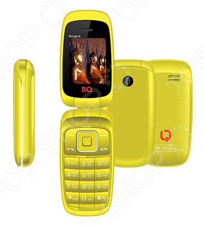Мобильный телефон «Радуга» телефон