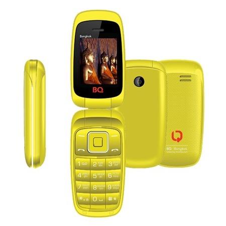 Мобильный телефон «Радуга»