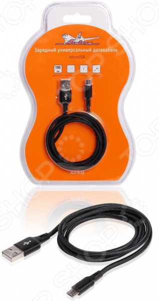 Кабель зарядки универсальный Airline microUSB ACH-M-23 кабель зарядки универсальный airline 4 в 1 miniusb microusb для iphone 4 5 6 ach 4 13