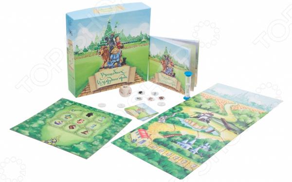 Игра настольная Magellan «Волшебник Изумрудного города» magellan игровой набор городки люкс