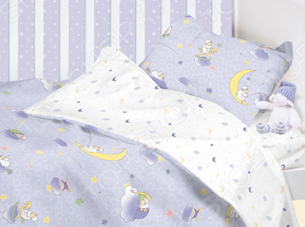 Детский комплект постельного белья MIRAROSSI Ninna Nanna Astronomi blue