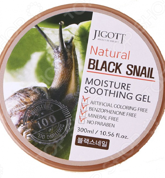Увлажняющий успокаивающий гель с экстрактом муцина черной улитки Jigott Natural