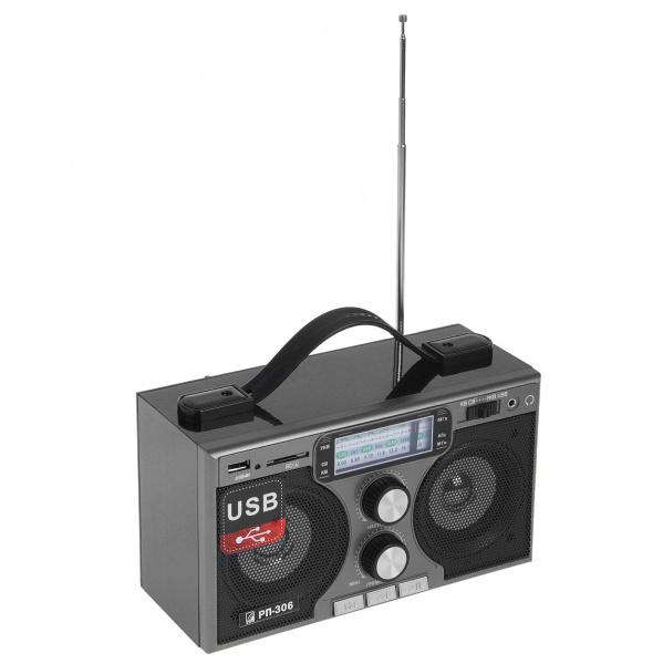 Радиоприемник СИГНАЛ БЗРП РП-306