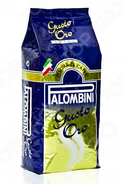 Кофе в зернах Palombini Gusto Oro