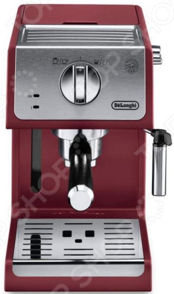Кофеварка рожковая ECP 33.21