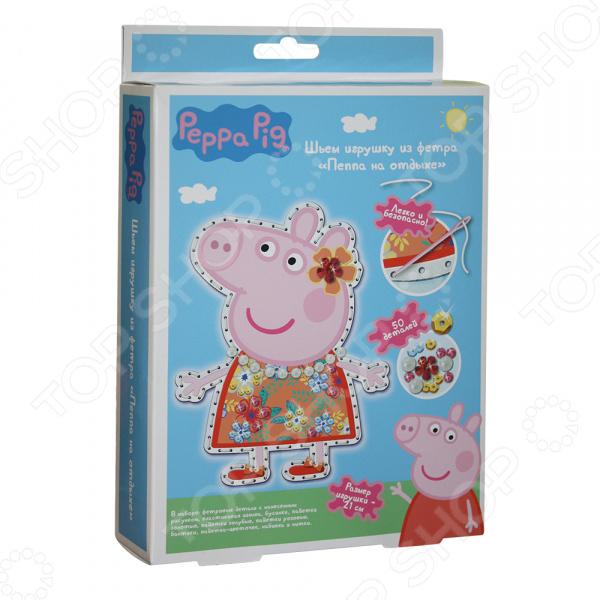 Набор для шитья игрушки из фетра Peppa Pig «Пеппа на отдыхе»