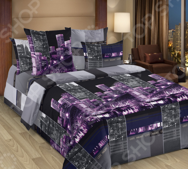 цена Комплект постельного белья Белиссимо «Сити». Цвет: сиреневый онлайн в 2017 году