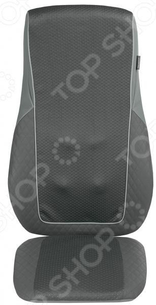 Накидка на кресло массажная Medisana MC 824