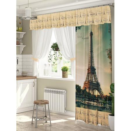 Купить Комплект штор для окна с балконом ТамиТекс «Париж»