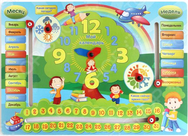 Игрушка развивающая «Обучающая доска: Веселый календарь»