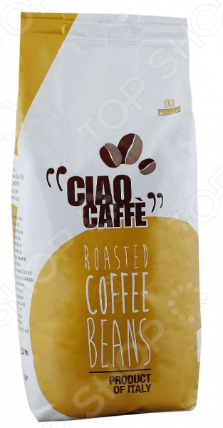Кофе в зернах Ciao Caffe Oro Premium кофе в зернах ciao caffe oro premium