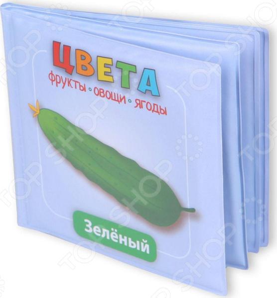 Книжка для ванны развивающая Yako 1724243