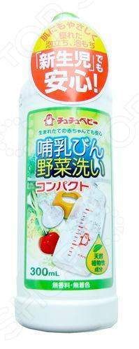 Средство для мытья бутылочек, овощей и фруктов Chu-Chu Baby 993386