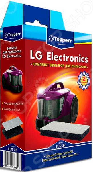 Набор фильтров для пылесоса Topperr FLG 23