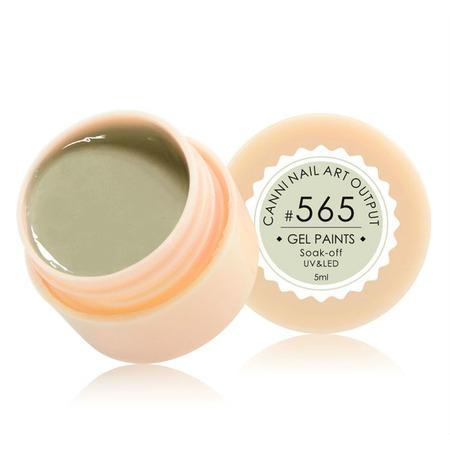 Купить Гель-краска для ногтей CANNI Nail Art Output №565