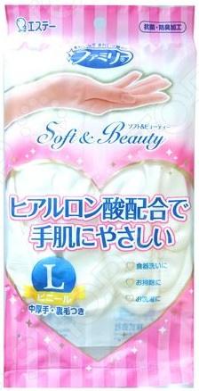 Фото - Перчатки хозяйственные ST Soft and Beauty защитные антистатические перчатки из углеродного волокна ermar erma