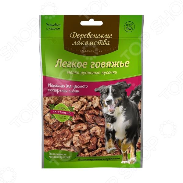 Лакомство для собак Деревенские лакомства «Легкое говяжье»