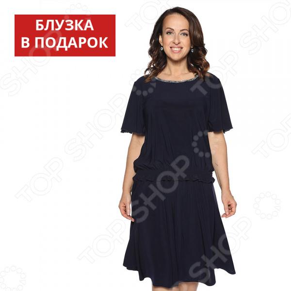 Юбка Pretty Woman «Яркая пора». Цвет: темно-синий цены онлайн