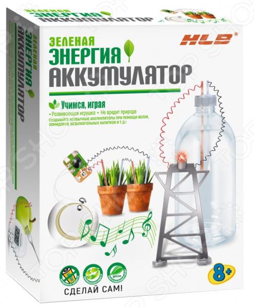 Набор для исследования HLB «Зеленая энергия. Аккумулятор» аккумулятор