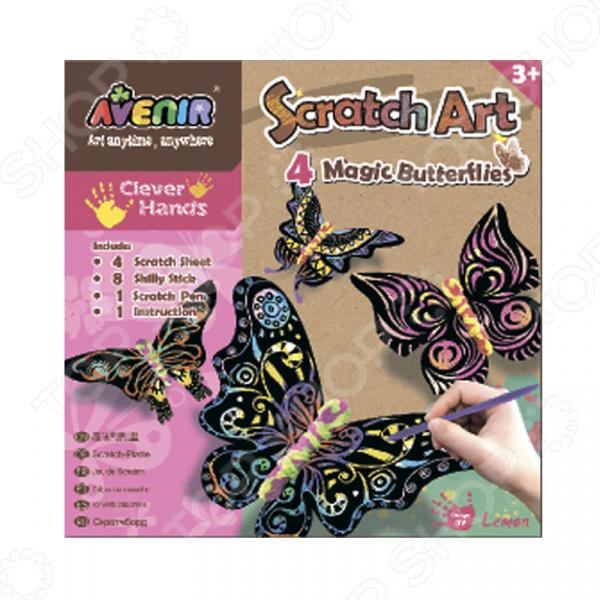 Набор для изготовления гравюр Avenir «Волшебные бабочки» Набор для изготовления гравюр Avenir «Волшебные бабочки» /
