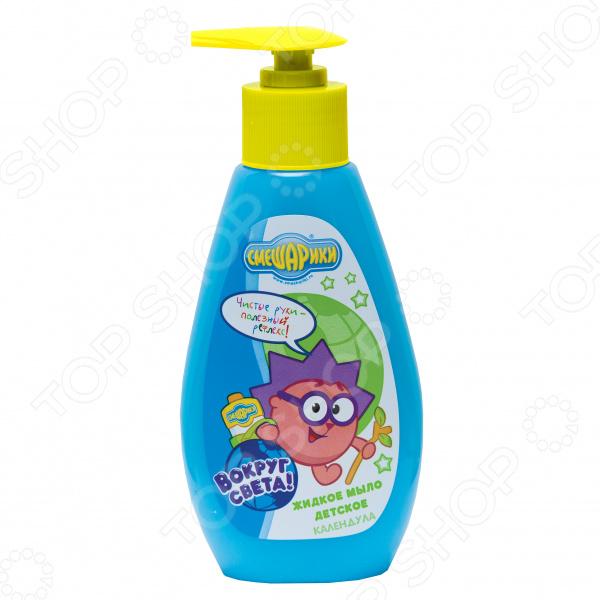 Мыло жидкое для ребенка Смешарики «Календула»