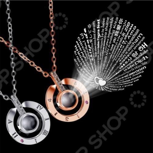 Kulon-proektor-I-Love-You-5012272