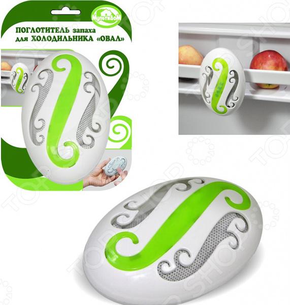 Поглотитель запаха для холодильника Мультидом «Овал» J80-162 автомобильные ароматизаторы биобьюти поглотитель запаха