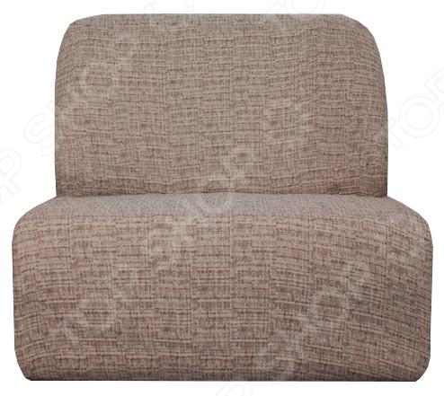 фото Натяжной чехол на кресло без подлокотников Еврочехол «Андреа», Чехлы на кресла