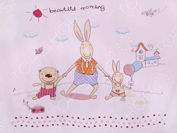 Плед детский Dream Time Beautiful morning