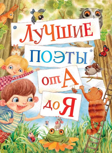 Книги Росмэн 978-5-353-08442-6